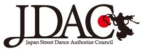 ADダンス 一般社団法人 ダンス教育振興連盟JDAC