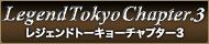 Legend Tokyo Chapter.3