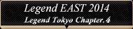 Legend EAST 2014 Legend Tokyo Chapter.4