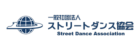 ADダンス ストリートダンス協会