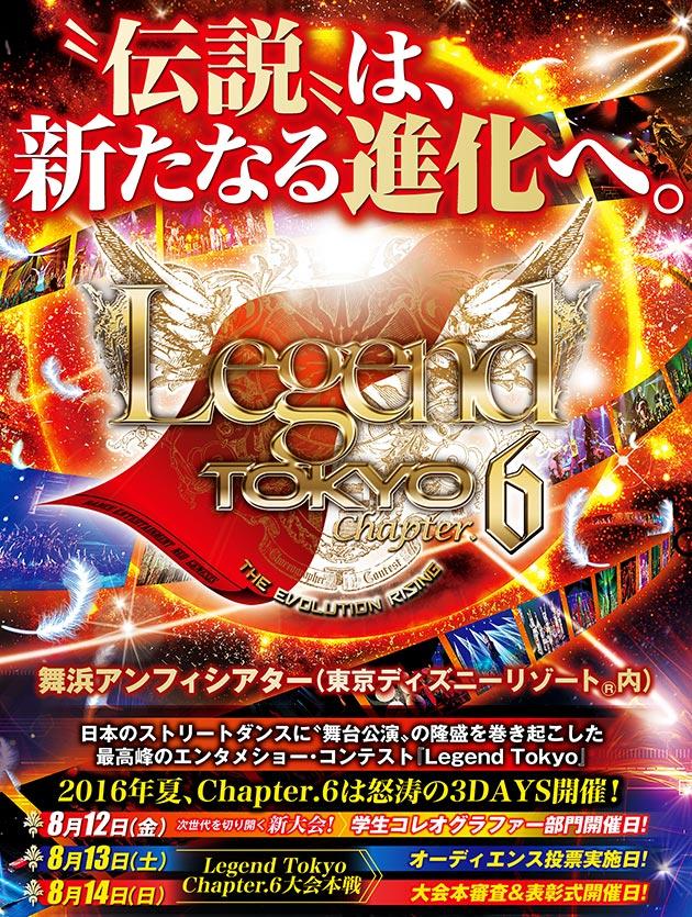 Legend Tokyo Chapter.6