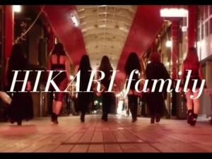 HIKARI family