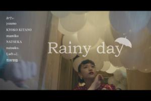Rainy day / RAIN TRAIN