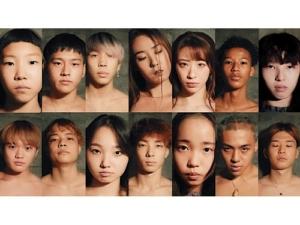 Face to Face.  / Momo Koyama