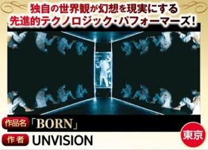 BORN / UNVISION