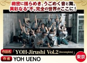 YOH-Jirushi Vol.2 [Incomplete] / YOH UENO