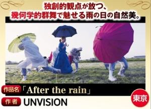 After the rain / UNVISION